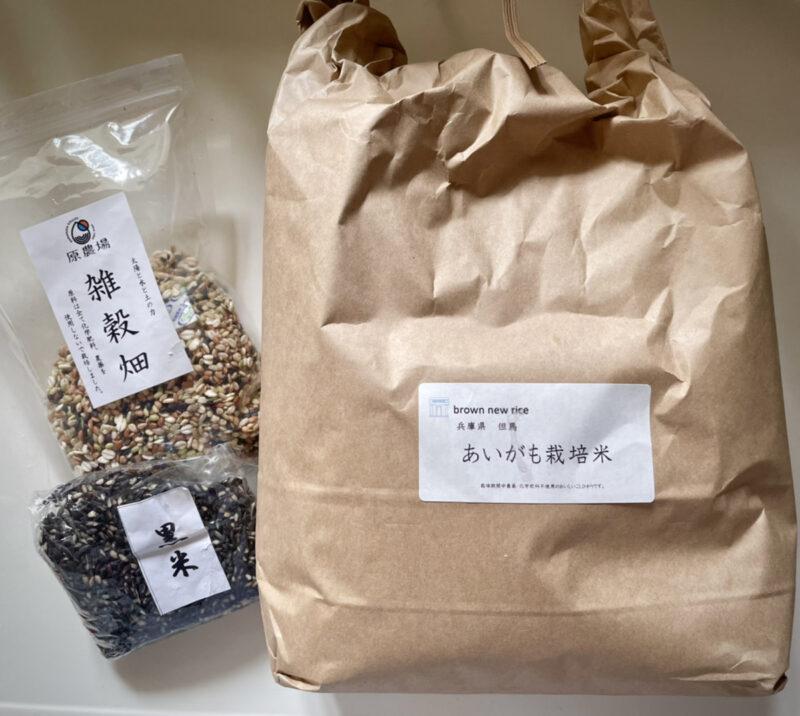 玄米と雑穀